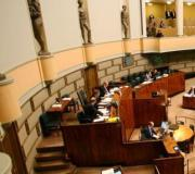 Понятие и сущность парламентаризма Принцип парламентаризма